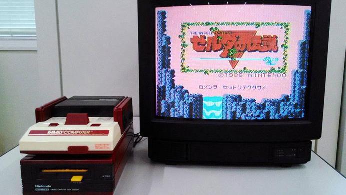 La bodega de Nintendo que todo coleccionista quisiera husmear