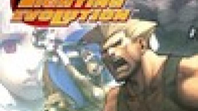 Capcom Fighting Evolution
