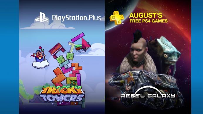 Tricky Towers, Yakuza 5 y mucho más, gratis en agosto para los miembros de PS Plus