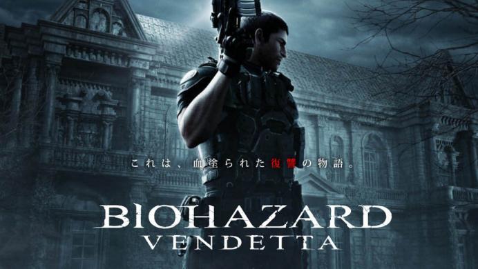 Resident Evil: Vendetta ya tiene fecha de estreno
